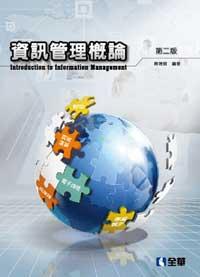 机械设计手册第六版